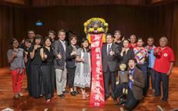 竹縣演藝廳和演奏廳改造為專業級音樂場館