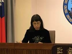74歲老婦殺夫案掀長照悲歌 監委糾正新北市警察局