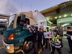 未禮讓視障者過馬路加重處罰  南港警與貨運業合作宣導
