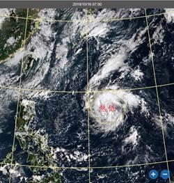又有颱風?未來3天是關鍵 周末最接近