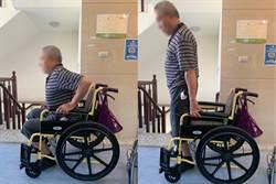 別讓輔具成障礙!這樣挑選合適輪椅、枴杖