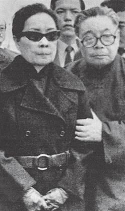 跨世紀第一夫人──孔令偉、蔣經國 水火不容(十七)