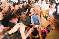 韓請假全力投入大選 美國之音:選戰更好看了