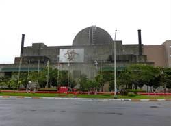 核三廠突冒白煙和巨響 台電:氫氣外洩非故障
