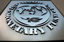 美中貿易戰拖累 IMF:全球經濟重挫10年來最差