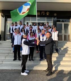 跨海遠征全運會  金門代表隊授旗