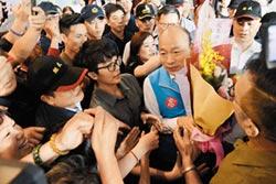 新聞透視》出征號角響起 韓式風格重現!訴諸人民感受 不怕苦怕沒希望