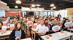 新北國高中教師 體驗電競夢