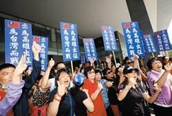 熱呼呼的民心來了!韓國瑜請假與否 支持度一面倒