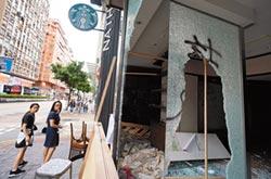 暴力籠罩香港 商家反示威躺槍