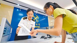公務員處分法 首納入中共黨員規例