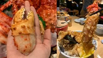 入秋必吃超狂帝王蟹丼飯!飽滿蟹腳比拳頭大