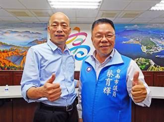 韓國瑜19日訪新營 熱情韓粉打爆蔡育輝服務處電話