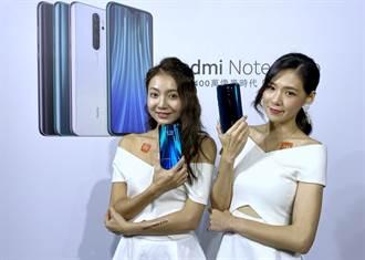 小米發表紅米Note 8 Pro 燦坤283門市加入成通路夥伴