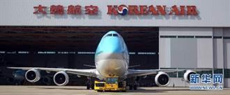 5年460名南韓航空公司機師跳槽 八成前往大陸
