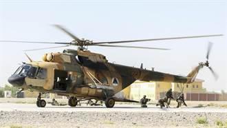 阿富汗Mi-17直升機墜毀 機上7人喪生