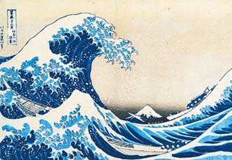 葛飾北齋170年 一睹浮世繪經典