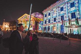 汲取經驗 新竹市長訪柏林燈節
