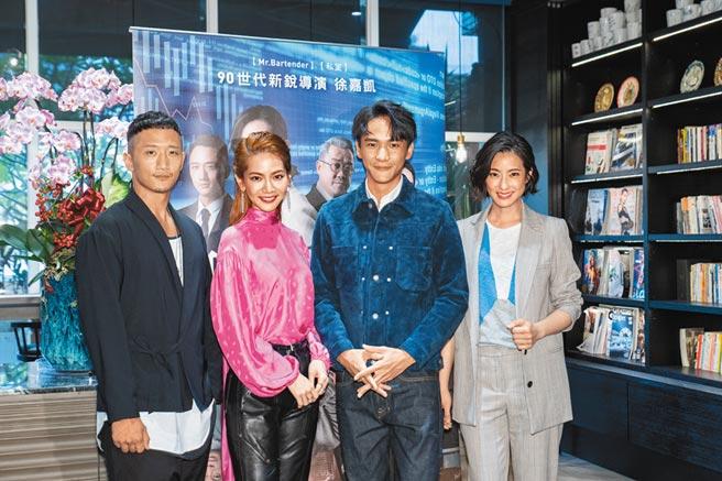 高英軒(左起)、曾之喬、曹晏豪、賴雅妍昨出席電影宣傳活動。(双喜提供)