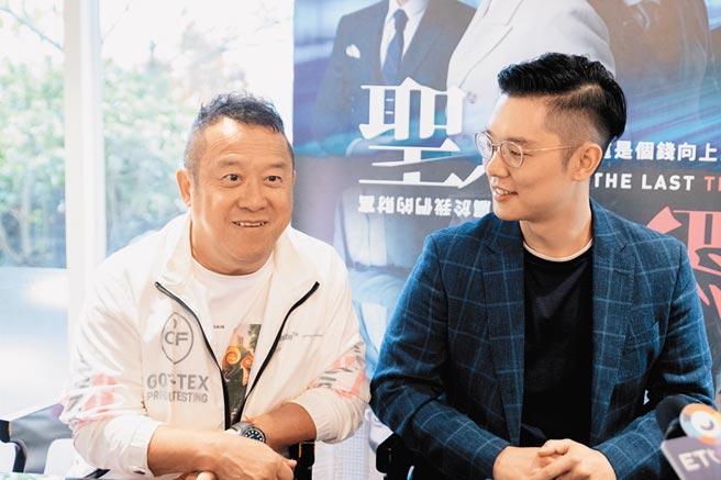 曾志偉(左)力挺新導演徐嘉凱,不拿片酬還投資電影。(双喜提供)