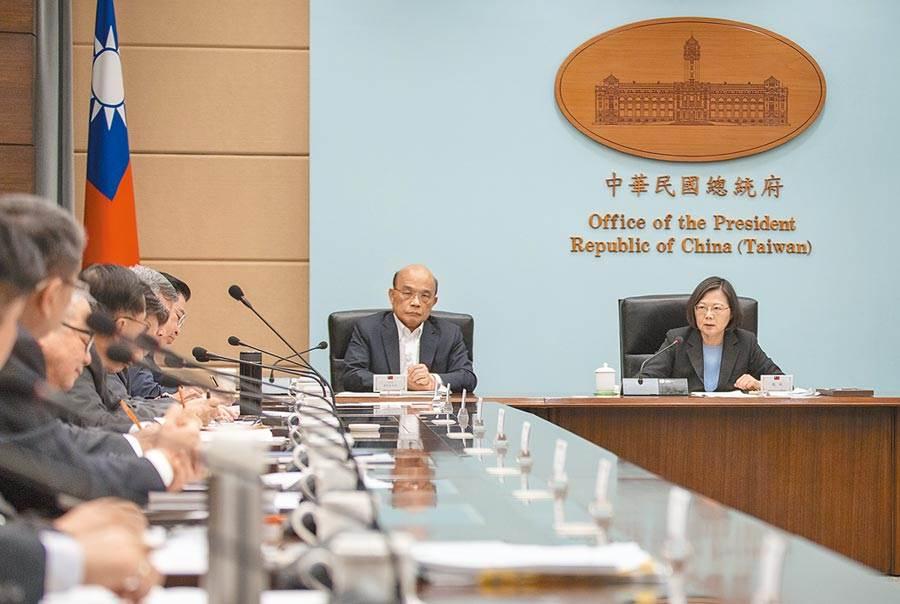 5月10日,總統蔡英文召開國安首長會議。(總統府提供)
