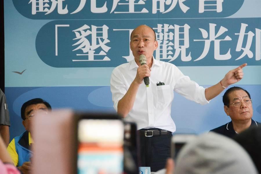 高雄市長韓國瑜傾聽之旅從恆春半島出發。(林宏聰攝)