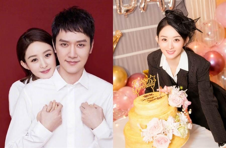 趙麗穎今過32歲生日。(圖/翻攝自新浪娛樂、趙麗穎工作室微博)