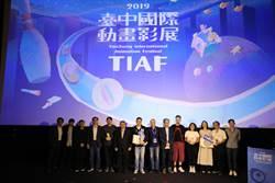 台中國際動畫影展短片競賽首獎《吉祥物輓歌》摘金
