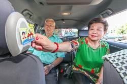 中市敬老愛心卡擴大計程車服務 中華大車隊加入陣容
