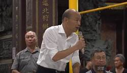 小琉球庶民開講:中天被其他媒體霸凌!