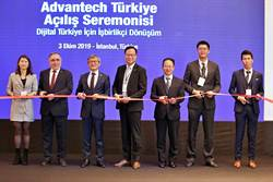 《電腦設備》研華土耳其分公司開幕,盼成產業數位化先鋒