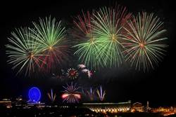 「紫耀義大 享樂由你」2020耶誕跨年活動
