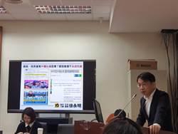 兼顧新經濟、外送人員權益 國發會本周開會研究策略