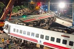 普悠瑪出軌案台鐵損失賠償近10億 旅客保費明年增至4千萬