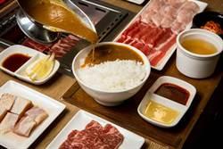 燒肉Like進軍新北 50元銅板價購牛五花套餐