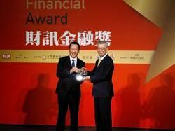 「人生98%都是金融的才子」陳沖獲財訊金融奉獻獎