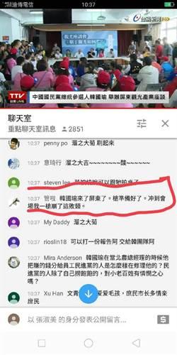 網嗆一槍崩了韓 屏東警方偵辦查人