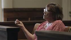 宣判死刑後 陪審員的創傷症候