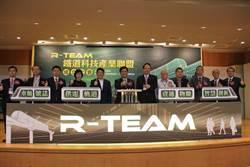 鐵道建設2兆元商機 林佳龍宣示國產化決心