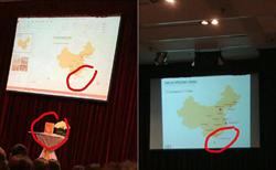 時尚名牌又踩雷 中國地圖缺台灣 迪奧遭圍剿