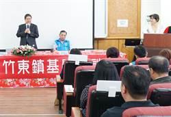 縣府初步規畫竹東國民運動中心