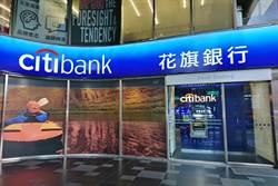 《金融》銀行系統過帳出包,台灣花旗挨罰500萬元