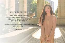 緊守沒讓任何葬儀照曝光 SM娛樂公開「這張照」送走雪莉
