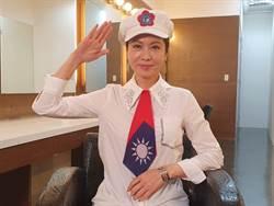 熊海靈國慶升旗喊「韓總統」 高市府真的罰了