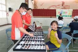 偏鄉近5成學童視力需矯正 免費配鏡看見未來