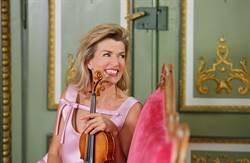 小提琴天后慕特再拿獎 獲頒日本高松宮殿下紀念世界文化獎