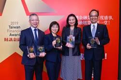 財訊金融獎 中國信託勇奪6項大獎