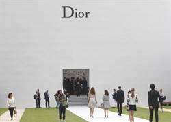 法國精品Dior挺一個中國原則 我外交部遺憾