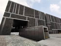 南科考古館正式開館 19日免費參觀