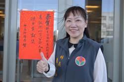 苗縣衛生局疾管科長陳淑珠 獲考試院公務人員傑出貢獻獎